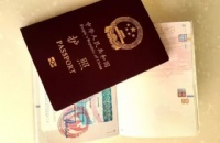 官宣!泰国落地签免费政策,将继续延长至10月31日
