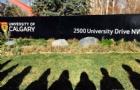 加拿大阿萨巴斯卡大学就业率