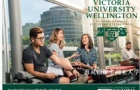 2019年申请惠灵顿维多利亚大学学术要求英语要求