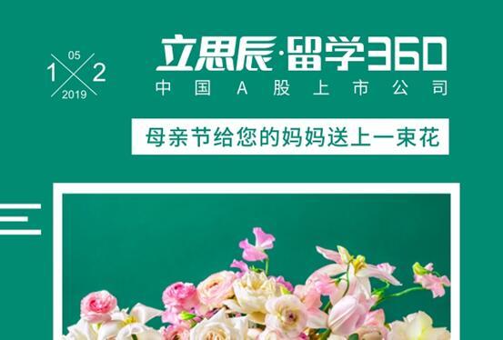 【插花品香】母亲节给您的妈妈送上一束花