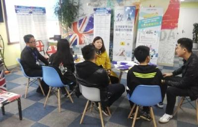 【活动回顾】留学申请准备过程中,应该如何准备?