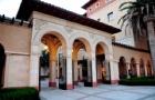 美国南加州大学奖学金包括哪些?