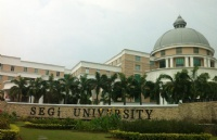 马来西亚世纪大学 - 拥有孔子学院的顶尖名校