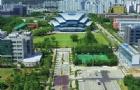 带你走进韩国著名高校---成均馆大学
