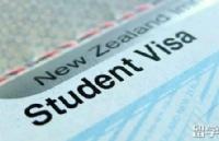 新西兰这些签证申请要求有改变,最快的5月1日开始实施!