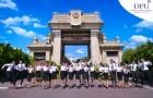 机会来了!泰国名校博仁大学2019年招生进行时