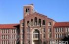 西班牙顶级的理工大学,马德里理工大学课程怎么样?