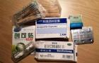留学生入境澳洲带这些常用药,就等着被遣返+重罚吧!