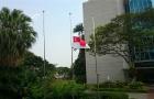 新加坡留学行李准备指南