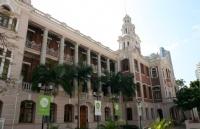 如何做好2020香港留学申请准备?