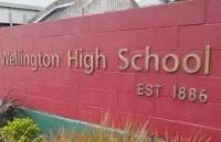 新西兰优质中学 | 惠灵顿高中