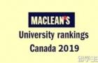加拿大留学申请学校该参考哪种排名?