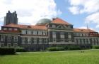 德国留学名校:汉堡大学英文授课学位申请要求