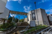 2019-2020新西兰怀卡托大学助学金信息介绍