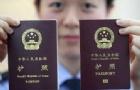 留学期间护照丢了怎么办?别急,现在就给您支招
