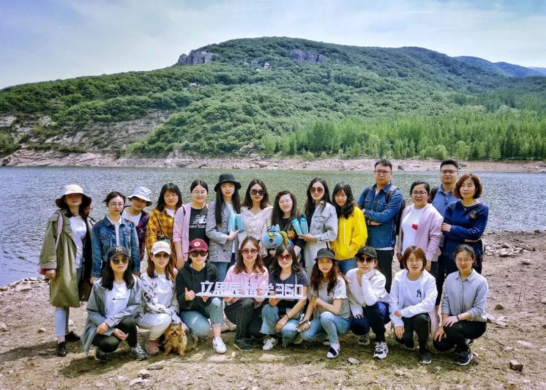 【留学360旅游日】绿树阴浓夏日长,听取风声嵩山旁