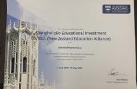 立思辰留学360荣获ACG及奥大授予的杰出表现奖和精英代理奖!