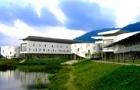 马来西亚拉曼大学有几个校区