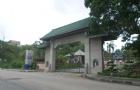 马来西亚南方大学学院留学条件