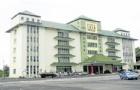 留学马来西亚南方大学学院怎样