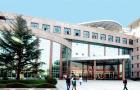 马来西亚南方大学学院专业