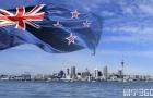新西兰留学生医疗保险的赔付你需要知道