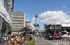 留学新西兰怎么样过得更好?这些省钱办法拿去用