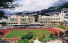 在香港留学毕业后,有什么方式可以留下来?