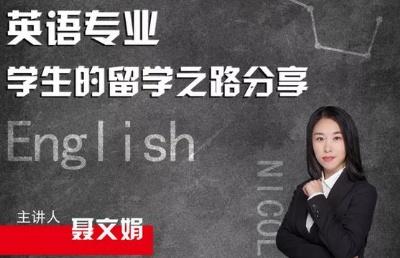 【活动】英语专业的学生不容错过的讲座!