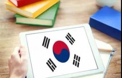 韩国留学申请有哪些方案?韩国留学费用条件介绍