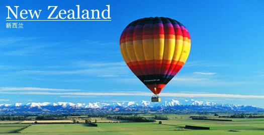 海南高考限报学子的福利---新西兰本科申请