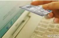 留学新西兰:哪些银行ATM可以使用银联卡你知道吗?