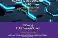 香港中文大学管理学硕士专业介绍,感兴趣的看过来