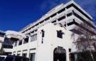 新西兰留学名校:梅西大学这些优势专业你造吗?