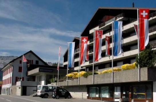 HTMi国际酒店旅游管理学院课程