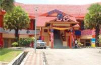 申请马来西亚国民大学