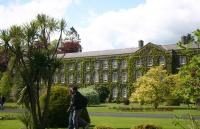 爱尔兰国立梅努斯大学计算机科学专业,专升本福利来啦