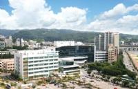 想去韩国留学 你的经济能力够吗?关于在韩留学生强制缴纳保险