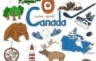 加拿大留学这些方案,让你留学之旅更省钱!拿走不谢~