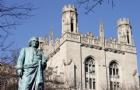 芝加哥大学研究生院有哪些课程?
