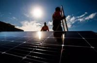 伍伦贡研究,聊一聊身边的能源革命