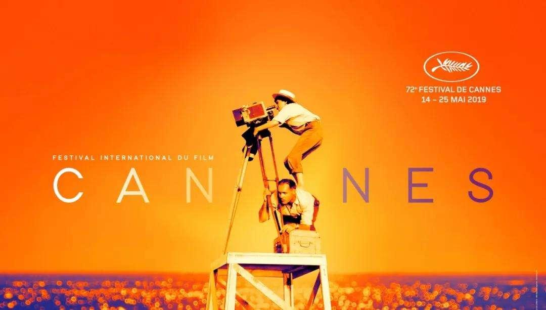 胡歌、朱一龙、章子怡等众咖云集的戛纳国际电影盛会!细数澳洲电影传媒专业,愿您电影梦想!