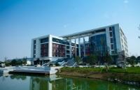 蓝山国际酒店管理学院都有哪些认证?