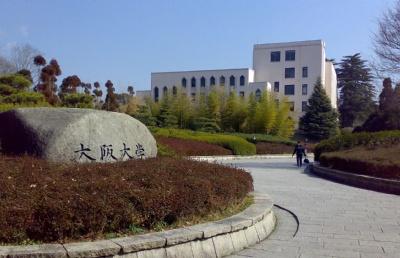 自己DIY过,申请难度有所增加,不过最终还是拿到大阪大学录取