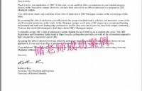 杨同学成绩一般发挥特长通过我们成功获得UBC本科高端录取