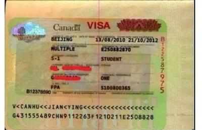 加拿大留学大签、小签你了解多少?