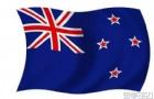 想要自由和大国身份,却不想要移民监?那你只能选择新西兰了!