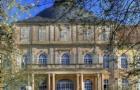 德国霍恩海姆大学的各专业排名盘点