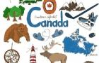 加拿大留学移民,看看这种移民方式适不适合你!