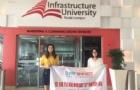 从本科到硕士,彼此信任,顾老师助叶同学斩获吉隆坡建设大学offer!